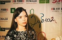 Автор Украина.ру стала лауреатом национальной премии «Лучшие книги и издательства года - 2018»