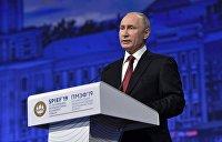 Привыкшие к вседозволенности: Путин рассказал, кто торпедирует «Северный поток-2»