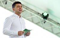 Представитель Зеленского: Партия «Слуга народа» готова сформировать однопартийное большинство