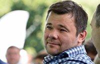 Богдан не исключил, что перестанет быть главой администрации Зеленского