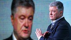 Адвокат Порошенко объяснил, почему его клиент отказался принимать подозрение