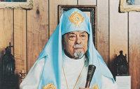 День в истории. 11 июня: умер патриарх украинских раскольников