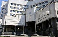 Конституционный суд не имеет единого мнения о дате вынесения решения о роспуске Рады
