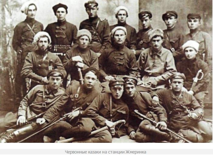 День в истории. 12 июня: расстрелян атаман червонных казаков, которого Сталин назвал трусом