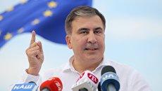 Саакашвили назвал идиотскими директивы Евросоюза для Украины