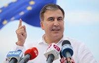«Вашингтон Пост»: Будущее Грузии зависит от судьбы Саакашвили