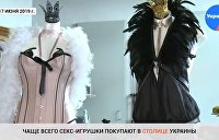 Особенности украинского секса: Что любят киевляне – видео (18+)