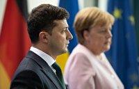 Напоследок Меркель принудит Зеленского сделать то, чего он так боялся