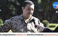«Потерь нет»: В Киеве застрелен украинский пропагандист Тымчук — видео