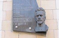 День в истории. 21 июня: в Полтаве родился пионер космонавтики