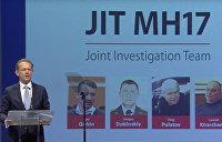 Владимир Корнилов: Следователи по делу MH17 продемонстрировали память аквариумных рыбок