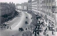 В 6 часов вечера перед войной. Украина 21 июня 1941 года