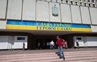 Выборы на Украине. Момент истины для кандидатов: обзор событий за 21 июня