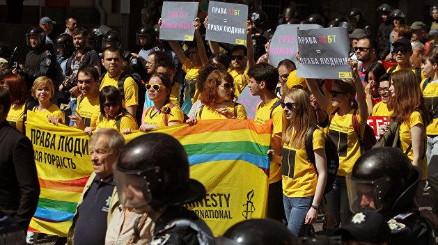 Украинские ЛГБТ: Мы - следующие после жителей Донбасса