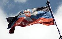Хлопцы, чьи вы будете? Почему будущее Донбасса решается в Приднестровье