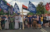 Политика цвета радуги. Гей-парад в Киеве стал предвыборной акцией его противников