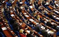 ПАСЕ поставило точку. Как провалилась внешнеполитическая доктрина Украины