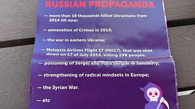 Украинская делегация раздаёт в ПАСЕ буклеты о «российской пропаганде»