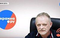 Золотарев ответил на вопрос, пойдет ли Украина по пути Грузии