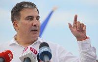 Саакашвили рискует остаться без выборов и с новым уголовным делом