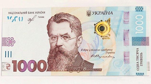 Лауреат Сталинской премии за 1000 гривен