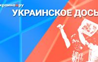«Тбилисский майдан»: Пресс-конференция об украинском сценарии в Грузии