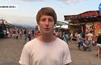 Место под солнцем: почему туристы выбирают для отдыха Крым?