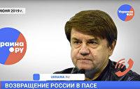 Вадим Карасёв: Европа переходит к хитрому влиянию на РФ — видео