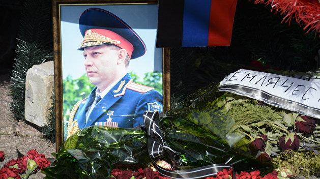 МВД ДНР назвало имена убийц Александра Захарченко и Моторолы