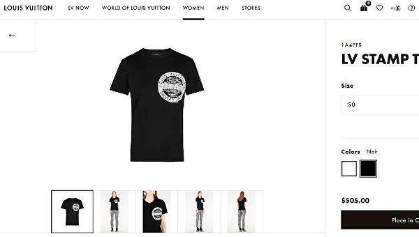 «Очередная убийственно модная»: Депутат от БПП вышла к киевлянам в футболке за $505