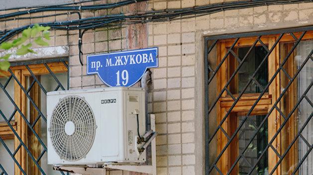 Харьков снова лишился проспекта Жукова