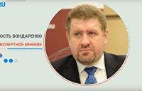 Бондаренко прокомментировал взаимоотношения Украины и ПАСЕ