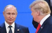 Сигнал Зеленскому. Чего Украине ждать от переговоров Путин — Трамп