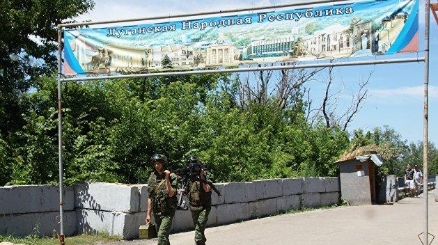 ЛНР завершила первый этап отвода сил в районе Станицы Луганской - штаб ООС