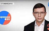 Мураев прокомментировал переход членов партии Бойко — Медведчука в «Оппоблок» — видео
