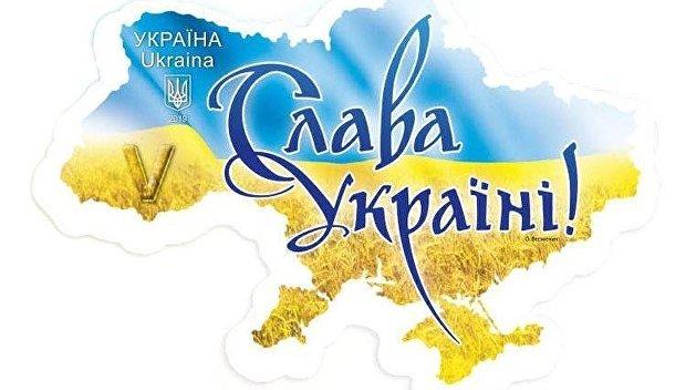 Укрпочта выпустила праздничные марки с бандеровским лозунгом
