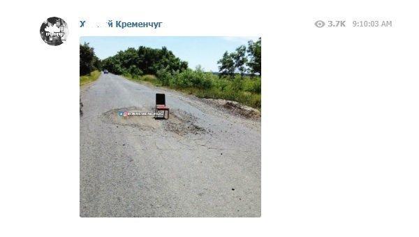 Осторожно бездорожье: В Полтавской области яму на асфальте прикрыли стулом