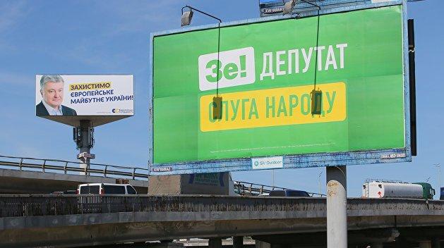 Атака клонов в смартфоне. Обзор политических событий на Украине с 21 по 27 июня