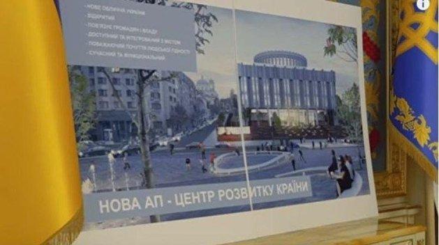 Живое дерево и стеклянные стены: Архитектор рассказал, как будет выглядеть Офис президента