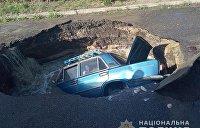Эх, дороги: В Полтаве машина ушла под асфальт и утонула в воде