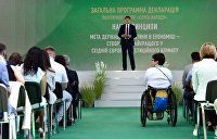 Префекты вместо администраций: что уготовила местной власти команда Зеленского