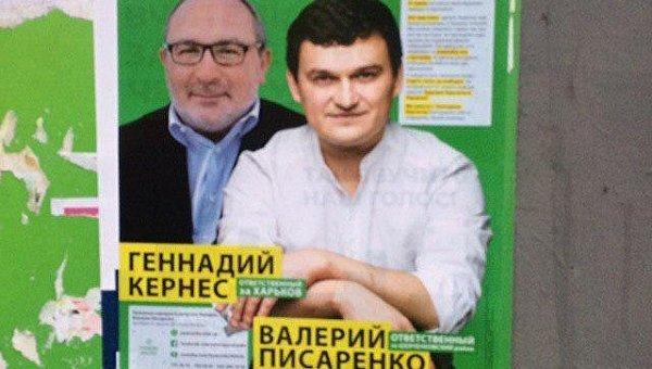 Партия «Слуга народа» поместила Кернеса в свой «ЗеОпарк» для плагиаторов