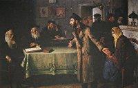 Черта оседлости. Украинские евреи и Российская империя