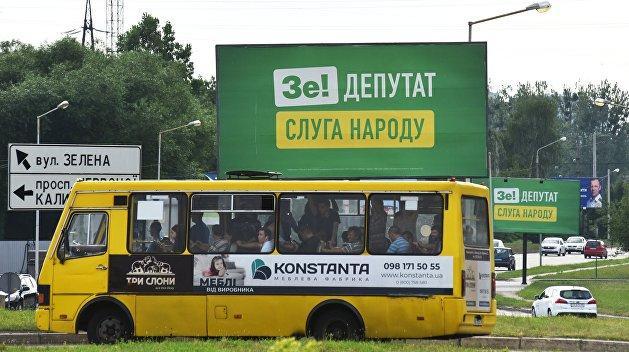 Беспомощность Зеленского начала надоедать избирателям. Социология за две недели до выборов