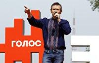 Партия Вакарчука назвала фарсом проверку депутатов на полиграфе