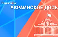 «Битва за золотую акцию». Пресс-конференция о выборах в Верховную Раду – трансляция