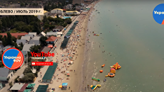 «Украина: с небес на землю»: популярнейший украинский курорт Коблево