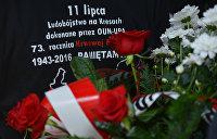 Преступление без срока давности. 11 июля 1943 года началась «Волынская резня»
