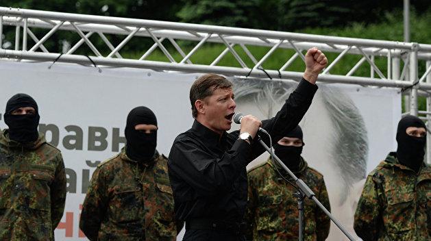 Ляшко встретит День Победы на родине Гитлера