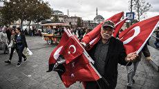 Пахлава медовая, турецкий барабан: близкие иностранцы и пять штампов нашего сознания